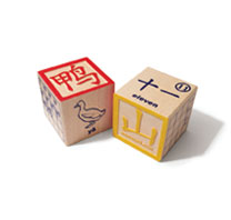 Calssic wooden blocks are great gifts